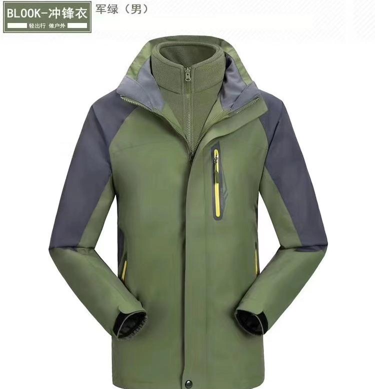 冲锋衣1202