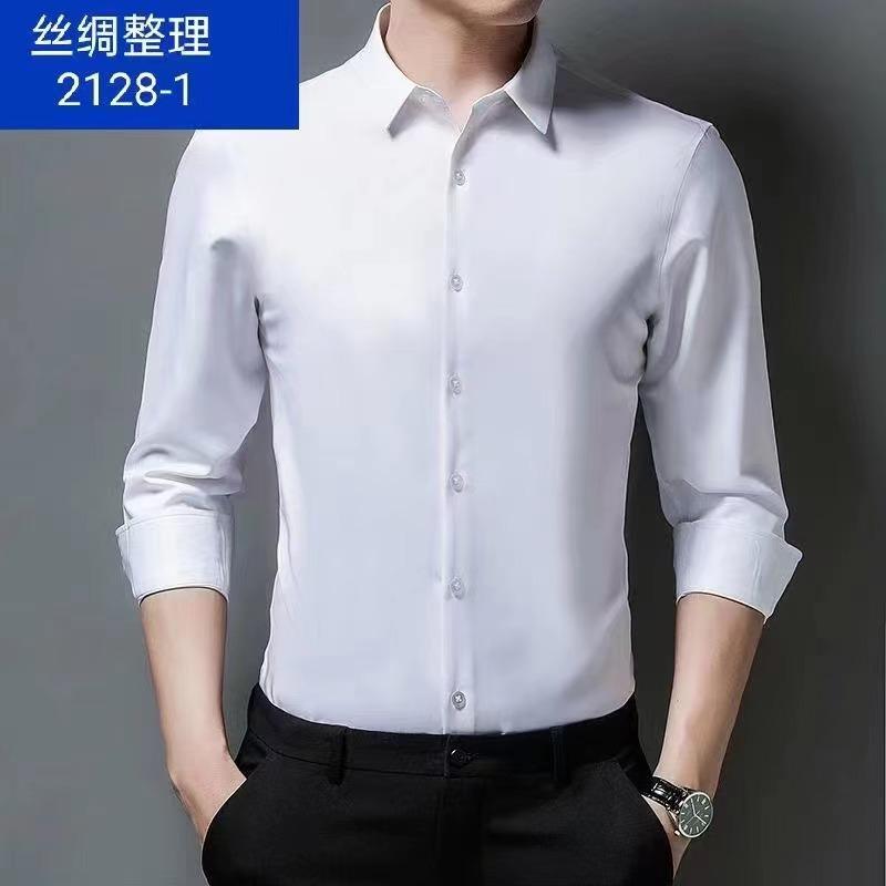 衬衫工作服
